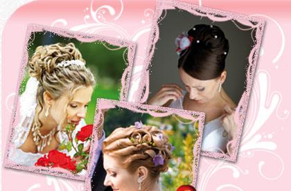 Прическа и макияж на свадьбу как гость